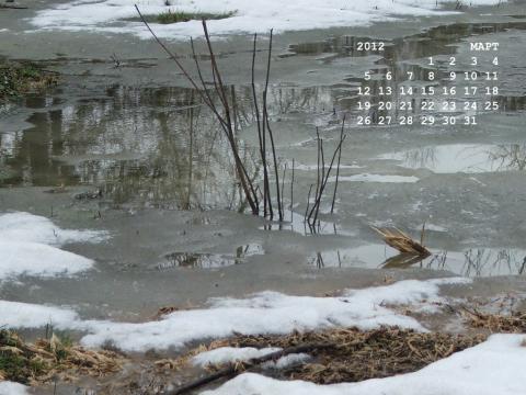 календарь на март 2012 года