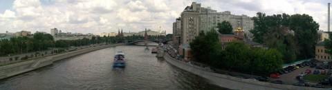 вид с моста на реку и Кремль