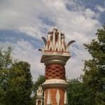Архитектурная деталь ансамбля дворцов Царицыно